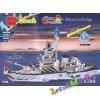 Конструктор (Brick) Авионосец, Корабль, вертолет